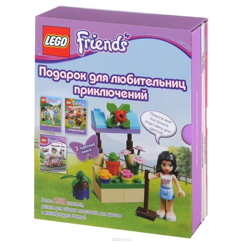 Набор книг LEGO Friends Для любительниц приключений.