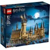 LEGO 71043 Замок Хогвартс