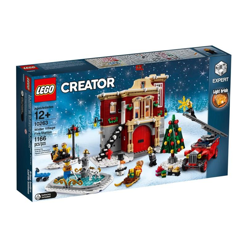 LEGO 10263 Пожарная часть в зимней деревне