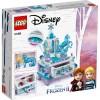 LEGO 41168 Шкатулка Эльзы