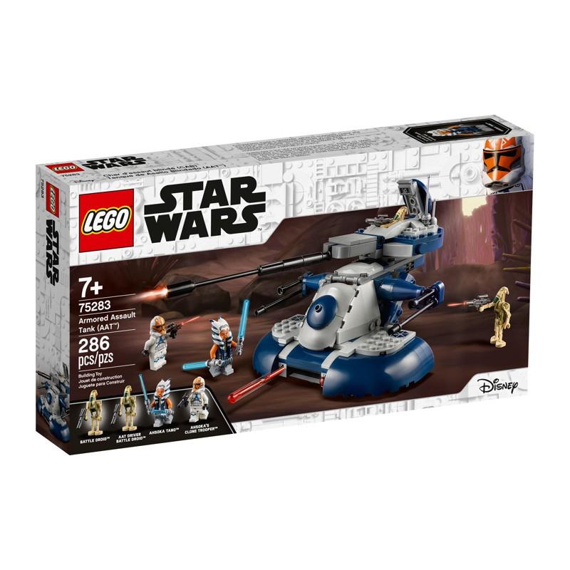 LEGO 75283 Бронированный штурмовой танк AAT