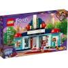 LEGO 41448 Кинотеатр Хартлейк-Сити