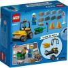 LEGO 60284 Автомобиль для дорожных работ
