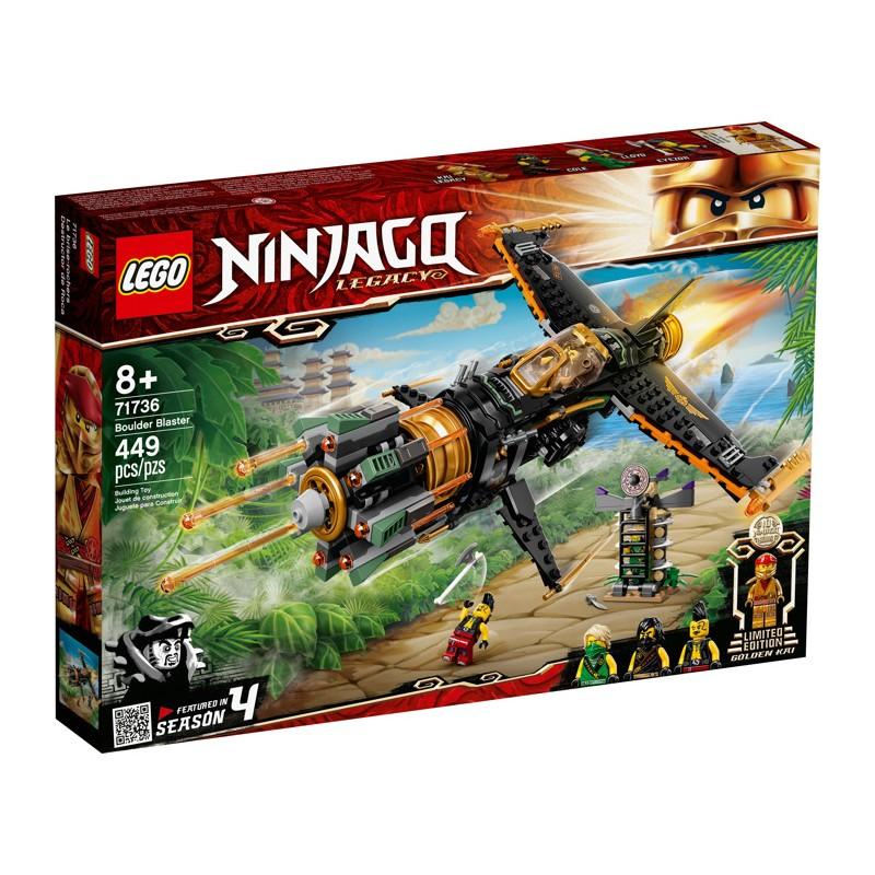 LEGO 71736 Скорострельный истребитель Коула