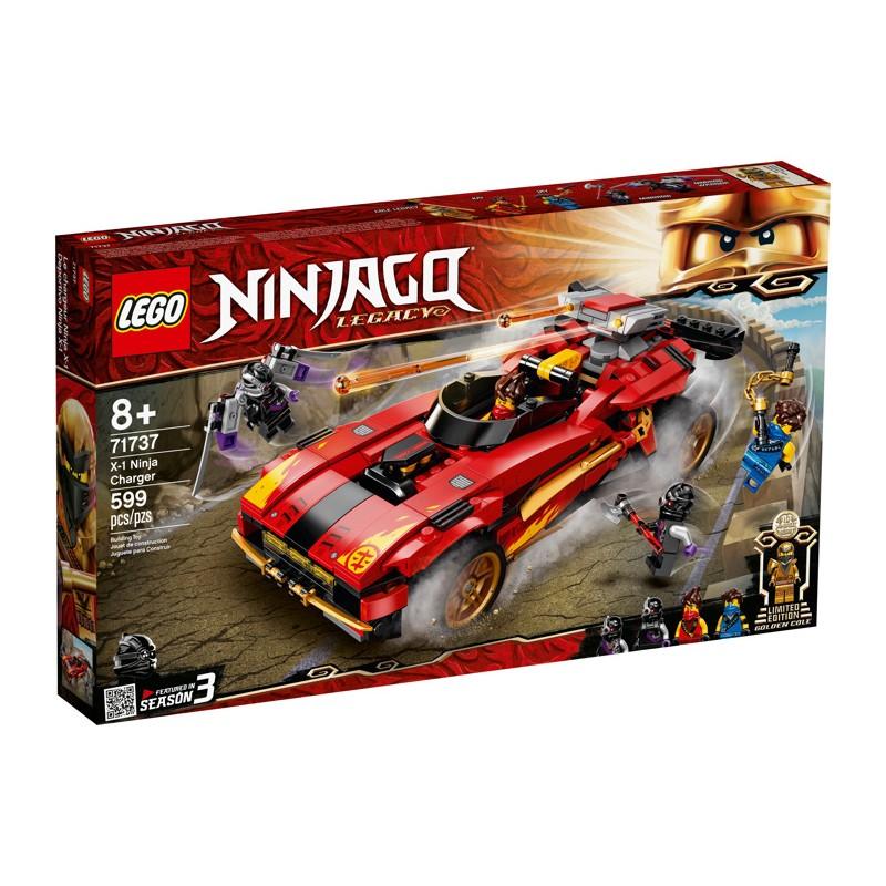 LEGO 71737 Ниндзя-перехватчик Х-1