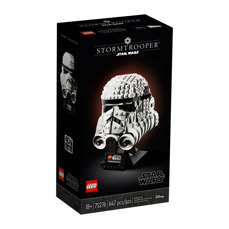 LEGO 75276 Шлем штурмовика