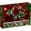 LEGO 71745 Мотоцикл Ллойда для джунглей