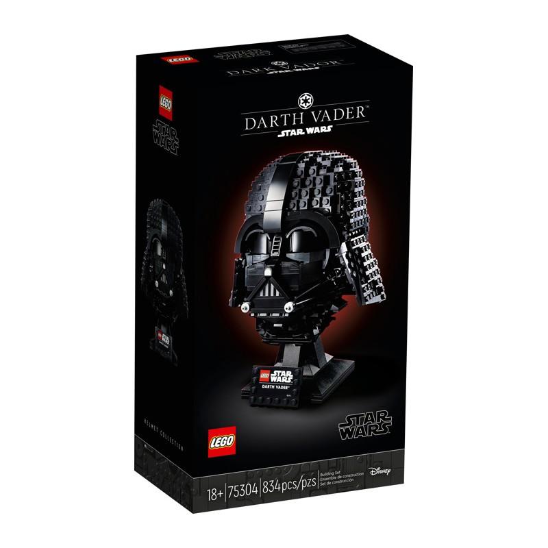 LEGO 75304 Шлем Дарта Вейдера