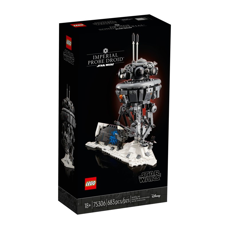 LEGO 75306 Имперский разведывательный дроид