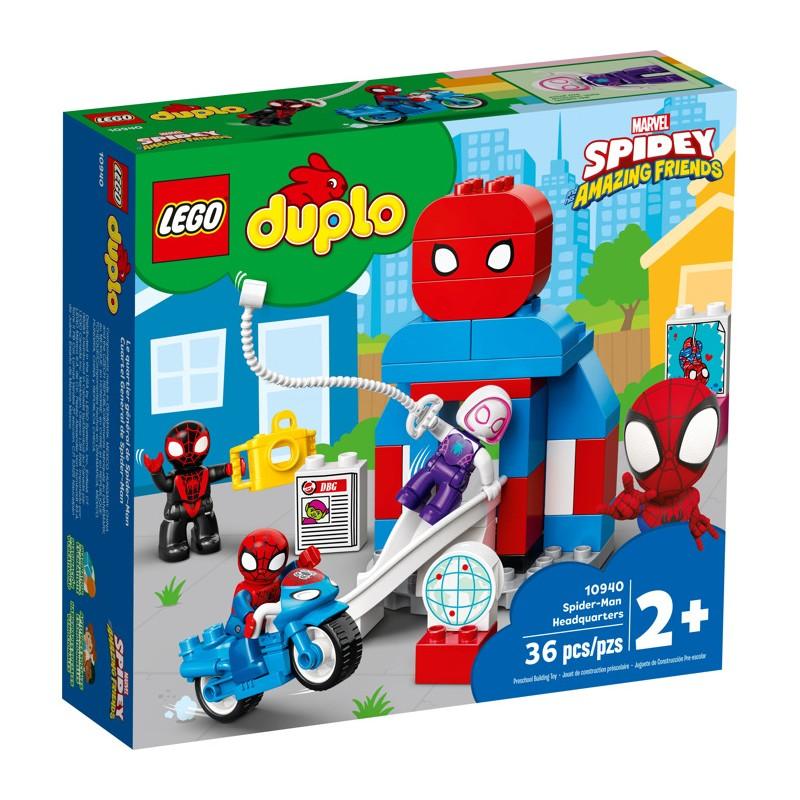LEGO 10940 Штаб-квартира Человека-паука