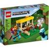 LEGO 21171 Конюшня
