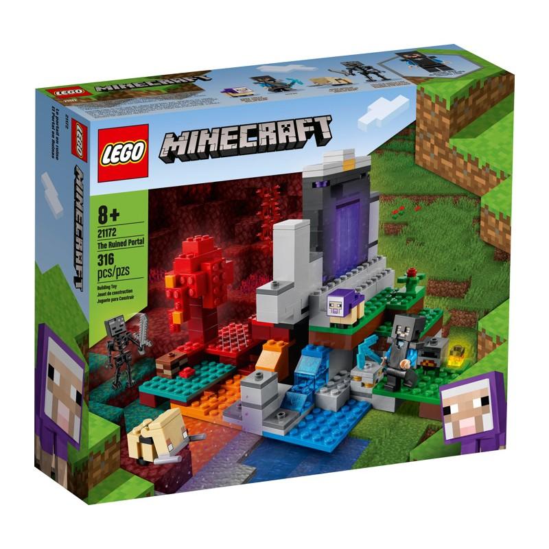 LEGO 21172 Разрушенный портал