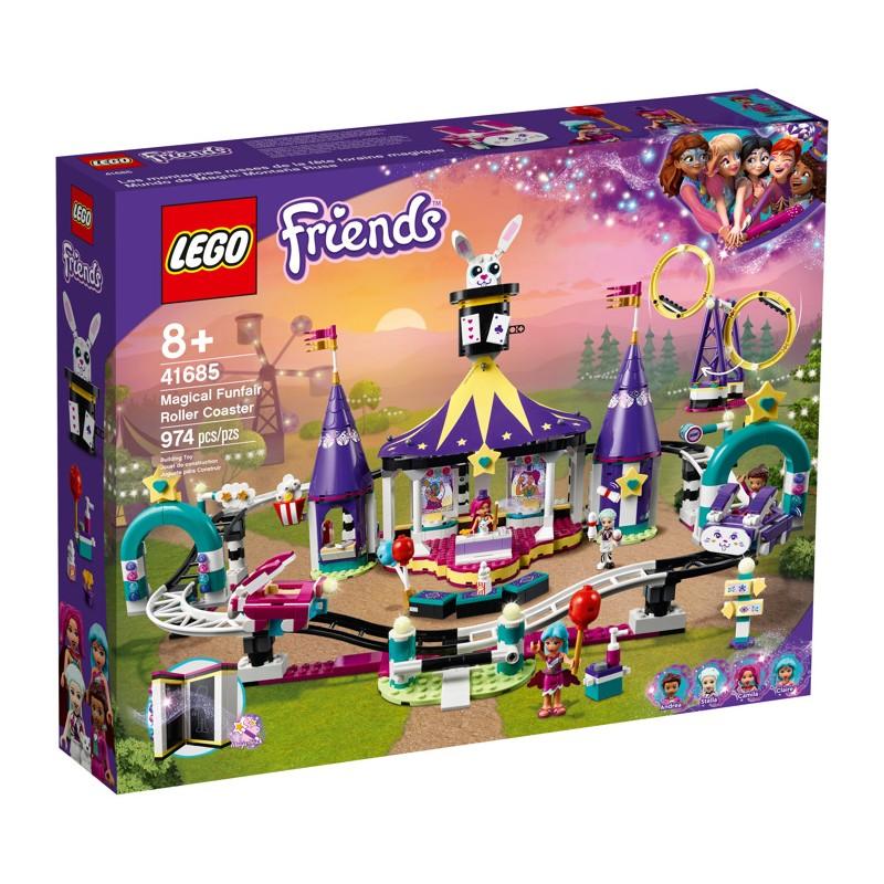 LEGO 41685 Американские горки на Волшебной ярмарке