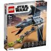 LEGO 75314 Штурмовой шаттл Бракованной Партии