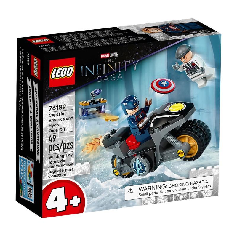 LEGO 76189 Битва Капитана Америка с Гидрой