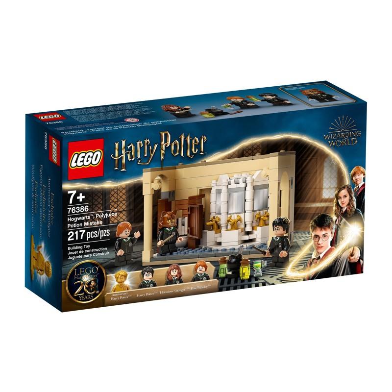 LEGO 76386 Хогвартс ошибка с оборотным зельем